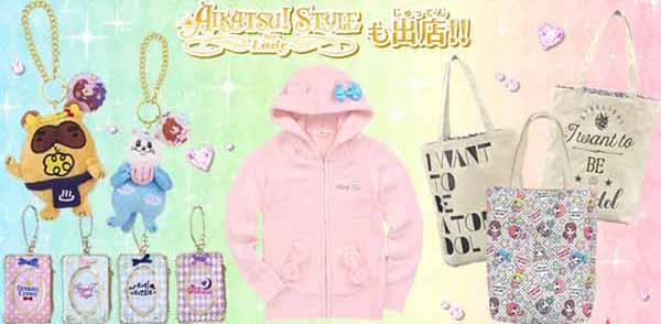AIKATSU! STYLE -for Lady-出店